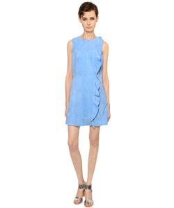 Yves Salomon | Платье Из Замши С Оборками