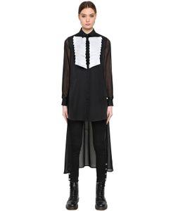 Karl Lagerfeld | Блузка Из Прозрачного Шёлка