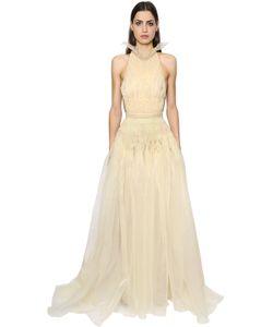Ermanno Scervino | Платье Из Техноорганзы