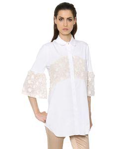 MAX MARA SHINE! | Poplin Shirt W Embroide Chiffon