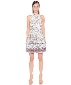 Just Cavalli | Платье Из Техно-Шифона