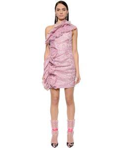 MSGM | Платье Из Вощёного Кружева С Оборками