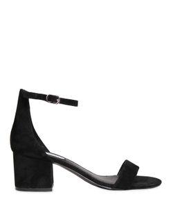 STEVE MADDEN | 50mm Irenee Suede Sandals