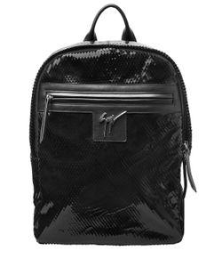 Giuseppe Zanotti Design | Рюкзак Из Лакированной Кожи С Лазерным Рисунком