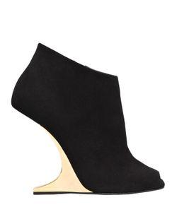 Giuseppe Zanotti Design | Замшевые Туфли С Открытым Носком 105mm