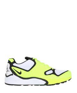 Nike | Кроссовки Air Zoom Talaria