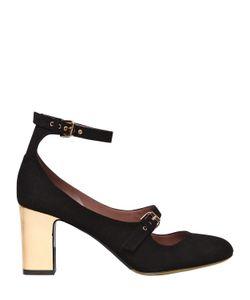 Tabitha Simmons | Замшевые Туфли С Двойным Ремешком 75mm