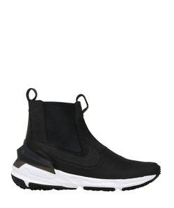 Nike | Riccardo Tisci Air Zoom Legend Sneakers