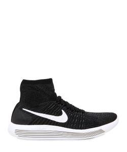 Nike | Кроссовки Для Бега Lunarepic Из Flyknit