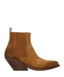 Gaia D'Este | 70mm Suede Ankle Boots