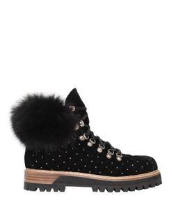 Le Silla | Ботинки Для Треккинга Из Бархата И Лисьего Меха