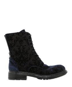 FRUIT | Замшевые Ботинки Со Шнуровкой И Принтом 20mm