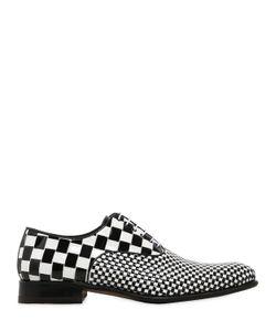 Harris | Туфли Из Двухцветной Плетёной Кожи
