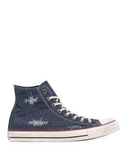 Converse | Кроссовки Chuck Taylor All Star Из