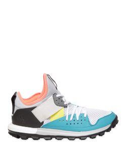 adidas x Kolor | Кроссовки Response Trail Boost