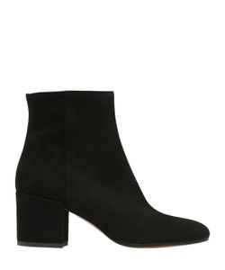 Strategia | 50mm Suede Ankle Boots