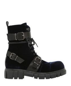 FRUIT | Ботинки Из Кожи И Бархата 30mm