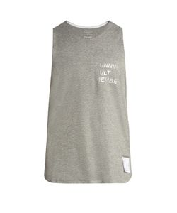 SATISFY | Cult Stretch Singlet Tank Top