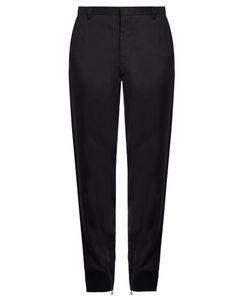 Lanvin | Crepe Ribbed-Cuff Trousers