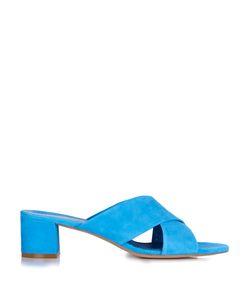 MANSUR GAVRIEL | Suede Crossover Sandals