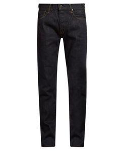 Kuro | Straight-Leg Jeans