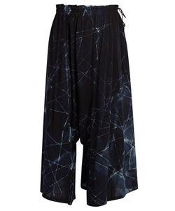Y'S BY YOHJI YAMAMOTO   Dropped-Crotch Tie-Dye Trousers
