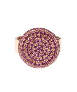 DINA KAMAL DK01 | Sapphire Pink-Gold Flat-Coin Ring