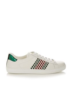 Gucci | Laser-Cut Low-Top Leather Trainers