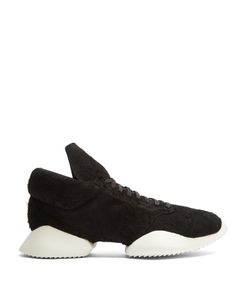 Rick Owens | X Adidas Vicious Runner Low-Top Suede Trainers