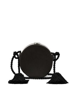 HILLIER BARTLEY | Collar-Box Leather Tassel Bag