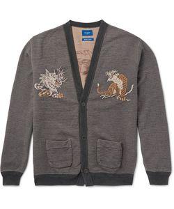 Beams | Intaria-Knit Cotton Cardigan
