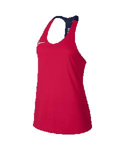 Nike | Футбольная Майка Dry Academy