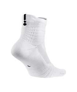 Nike | Баскетбольные Носки Elite Versatility Mid