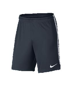 Nike | Футбольные Шорты Dry Squad
