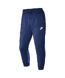 Nike | Брюки Sportswear Windrunner