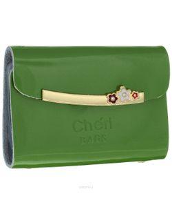 Cheribags | Визитница Цвет Зелёный. V-0494-14