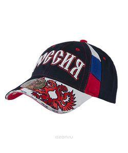 Россия | Бейсболка С Логотипом
