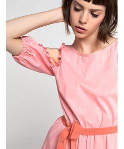 Patrizia Pepe | Короткое Платье Из Хлопкового Поплина Стрейч