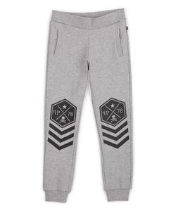 Philipp Plein | Jogging Trousers Dynamic