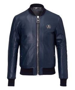 Philipp Plein | Leather Jacket In The Club