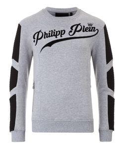 Philipp Plein | Sweatshirt Say My Name