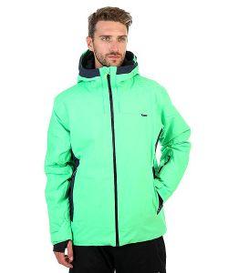 Quiksilver | Куртка Bloke Andean Toucan