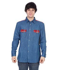 Element | Рубашка Sudbury Blue