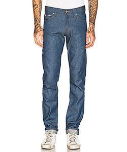 Naked & Famous Denim | Super Skinny Guy Sunrise Selvedge 10oz