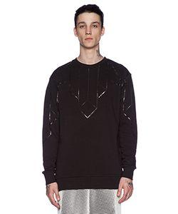 AQ/AQ | Пуловер Onyx