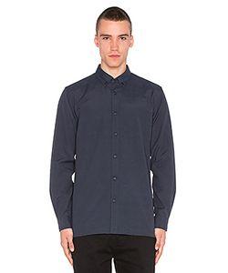 Superism   Рубашка На Пуговицах Declan
