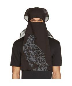 Thamanyah | Silk Logo Niqab