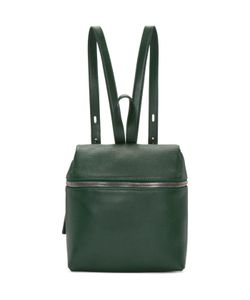 KARA | Leather Small Backpack