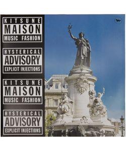 Maison Kitsune | Maison Kitsuné Exclusive Kitsuné Maison 18 Compilation Vinyl Album