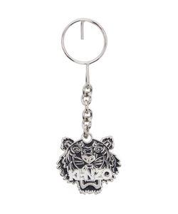 Kenzo | Tiger Keychain